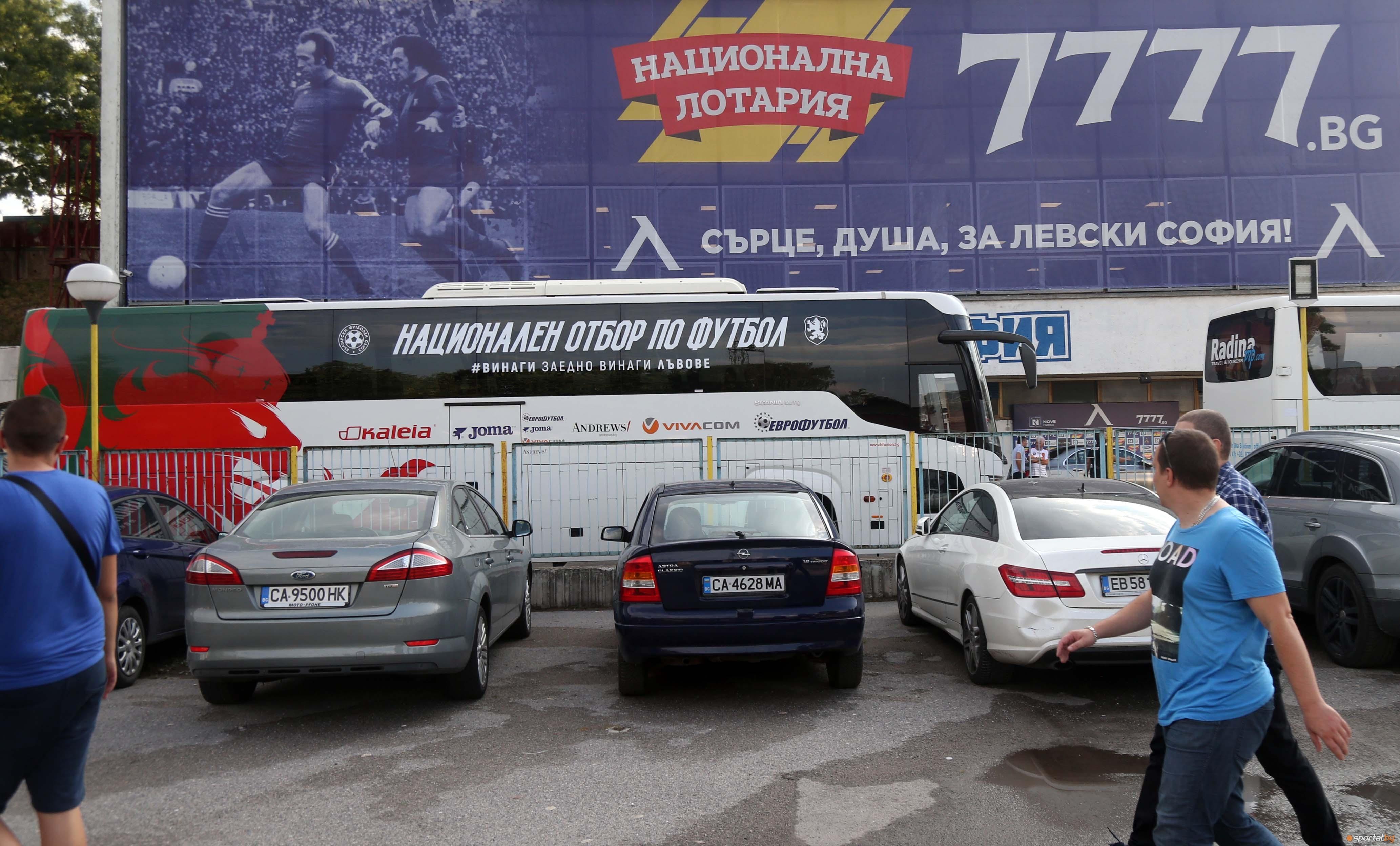 """Левски затегна охраната на стадион """"Виваком Арена - Георги Аспарухов"""","""