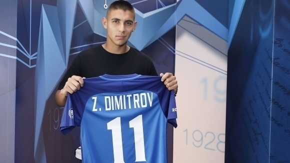 Днес полузащитникът на Левски Здравко Димитров празнува своя 21-и рожден