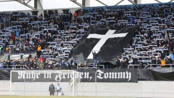 Ръководството на германския футболен клуб Кемницер ФК, където играе българският