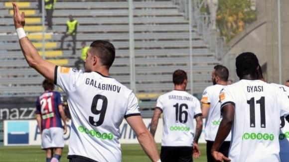 Българският нападател Андрей Гълъбинов стартира отлично новия сезон в Серия