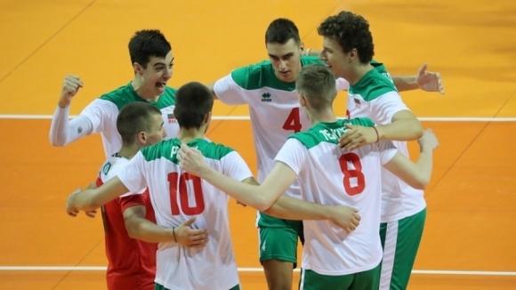 Националният отбор България по волейбол при юношите до 19 години