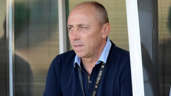 Старши треньорът на Черно море Илиан Илиев призна, че от