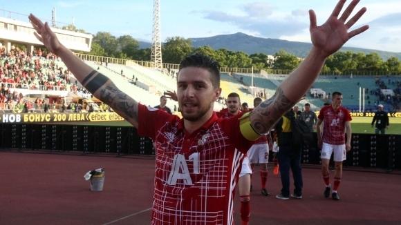 Португалският халф на ЦСКА-София Рубен Пинто, който бе в изгнание