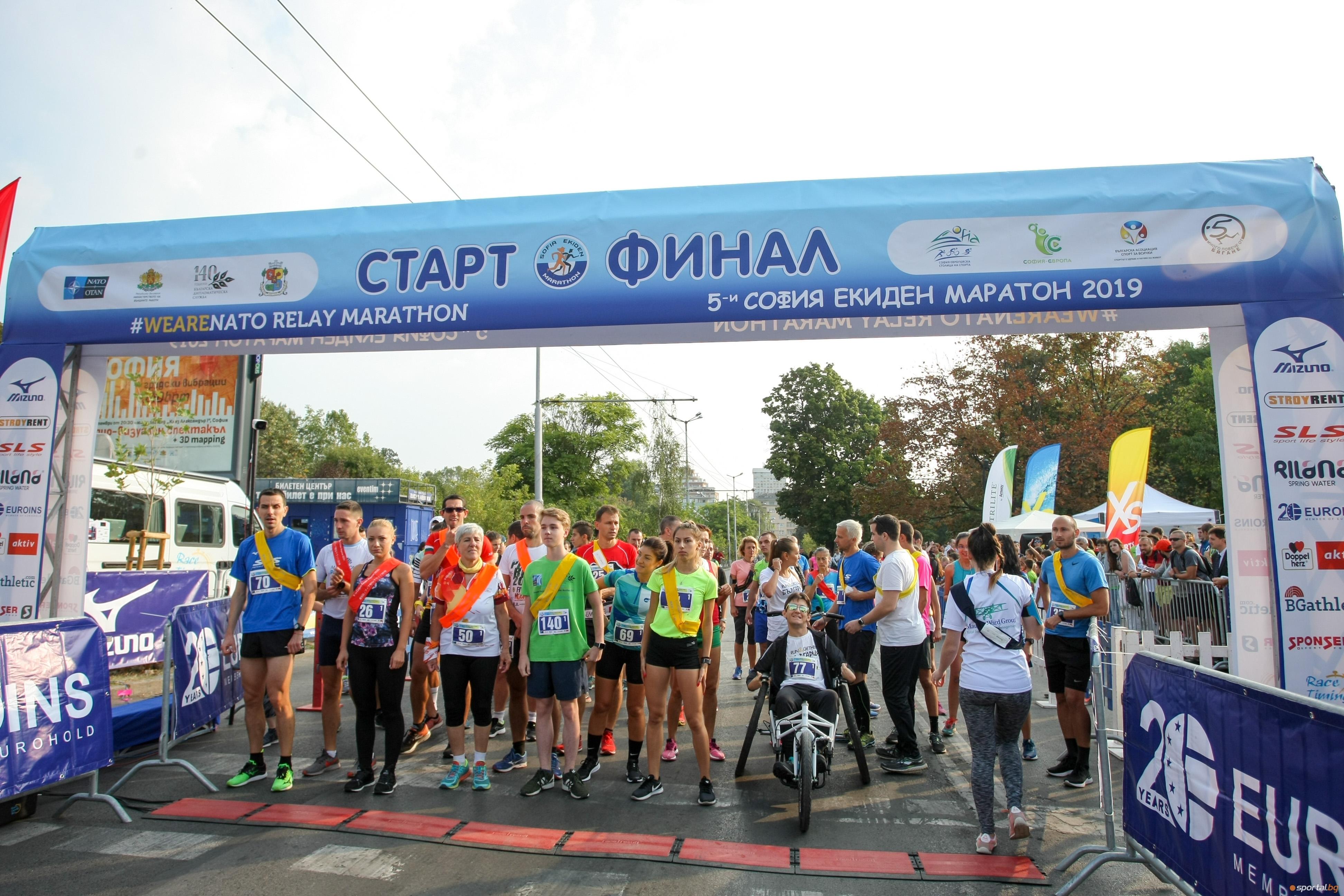 Отборът на Маратон Пловдив ТИМ спечели петото издание на превърналия