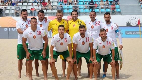 Трети ден в Португалия се играят срещите от Суперфинала в
