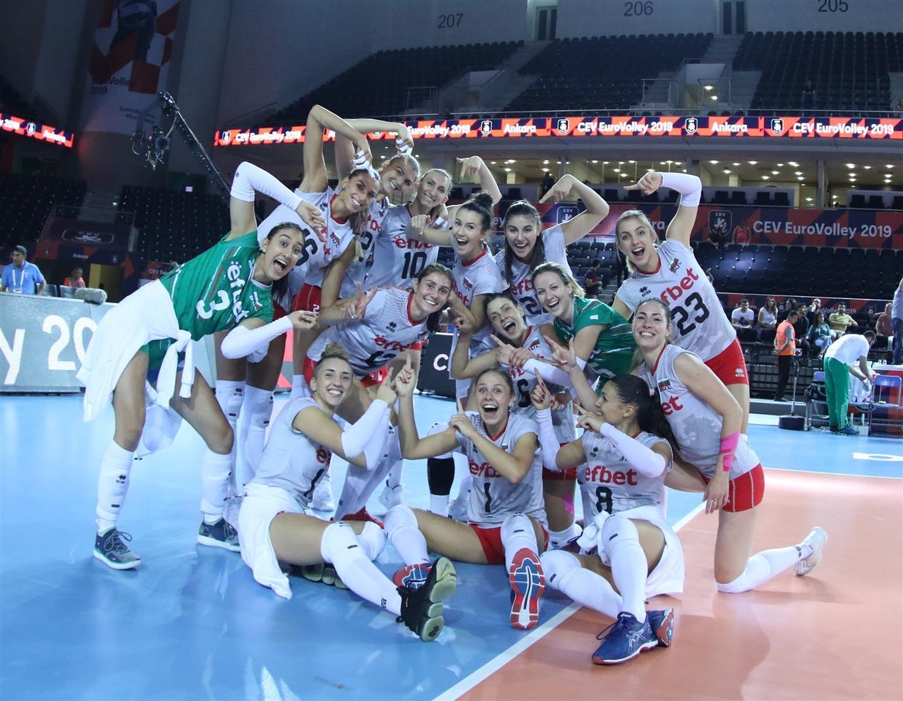 България ще е домакин на европейското първенство за жени през