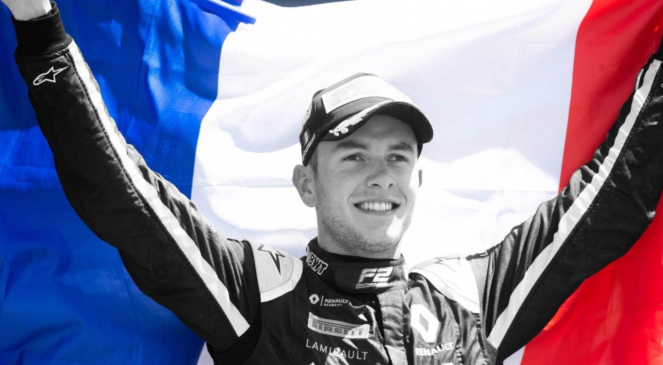 Светът си взима последно сбогом с младия френски автомобилен пилот