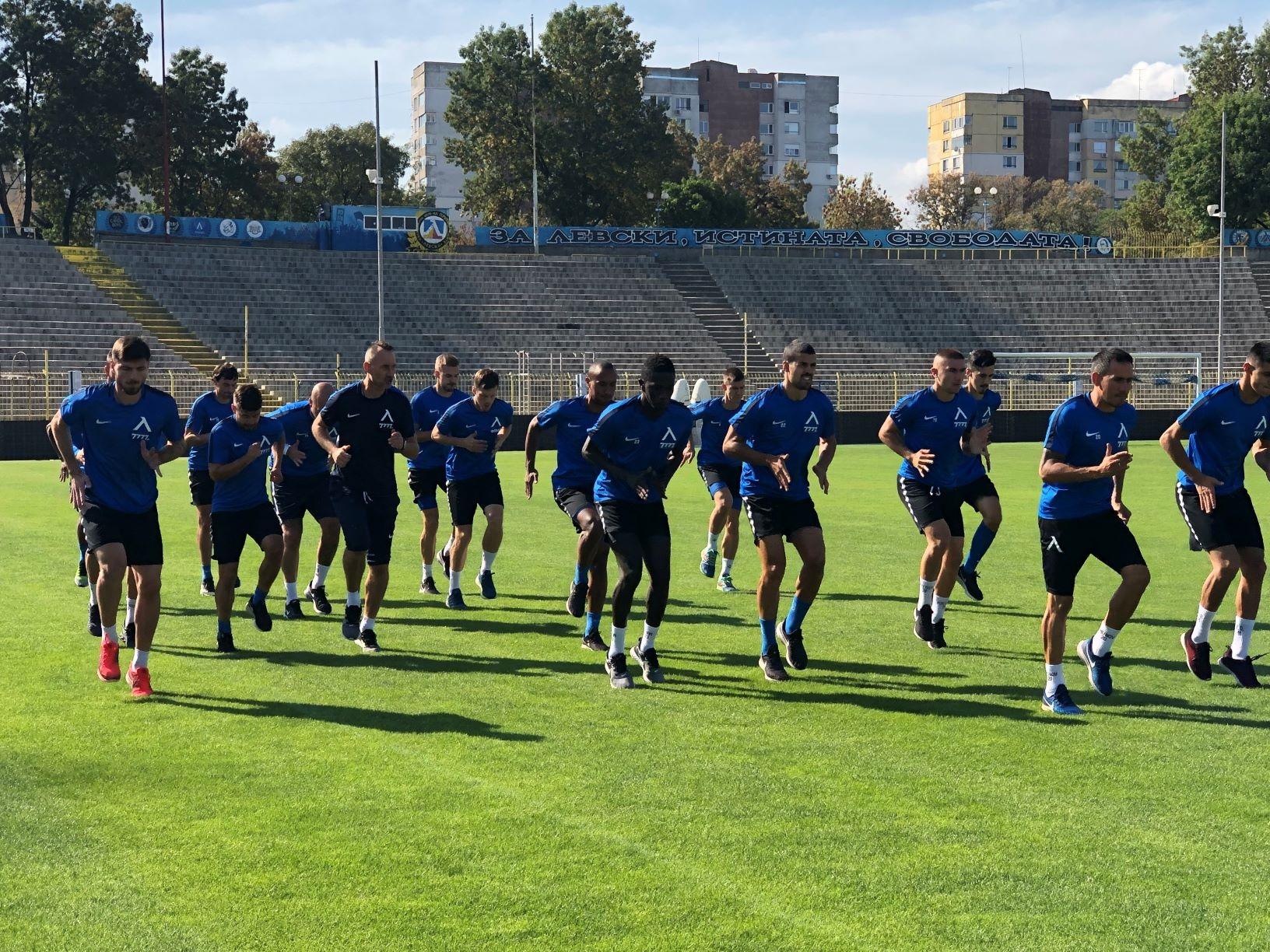 Футболистите на Левски подновиха тренировъчния си процес след еднодневна почивка.