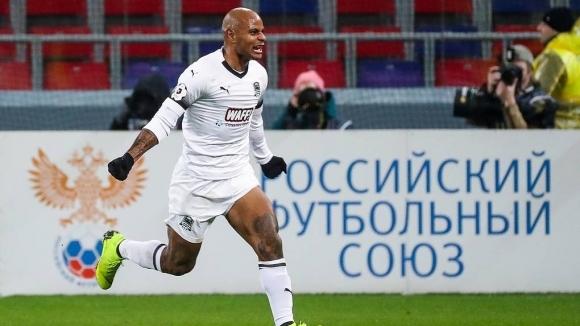 Роденият в Бразилия нападател на ФК Краснодар- Ари, е бил