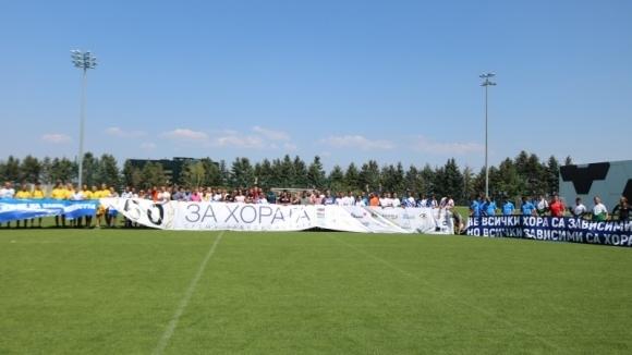 """Шестият международен футболен турнир """"6:0 за хората срещу зависимостите"""" тази"""