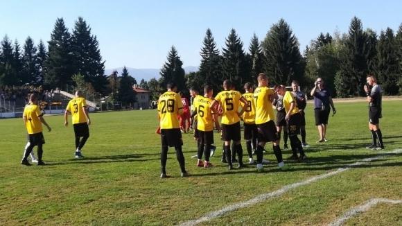 С гол на Димитър Савов в 55-ата минута Миньор (Перник)