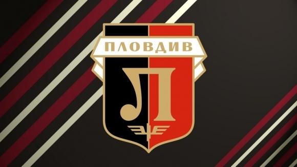 Спортното семейство на Локомотив (Пловдив) ще се увеличи с още