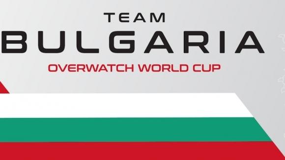 Националният отбор на България по Overwatch получи покана за световното