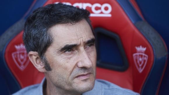Наставникът на Барселона Ернесто Валверде коментира отпадането на тима на