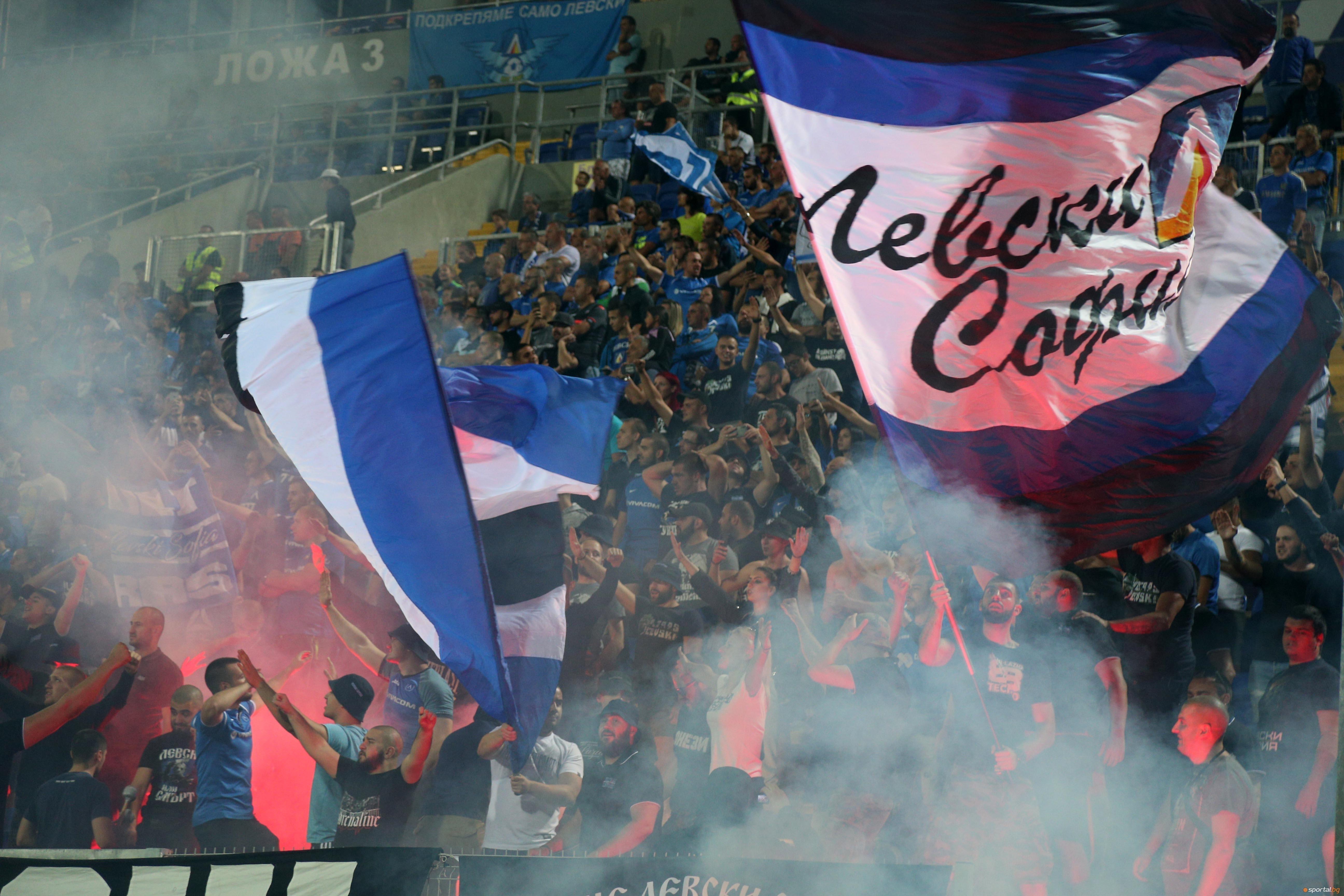 Ръководството на Левски отхвърли твърдението, че клубът не е искал