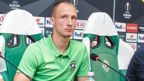 Защитникът на Лудогорец и национал на България Антон Недялков смята,