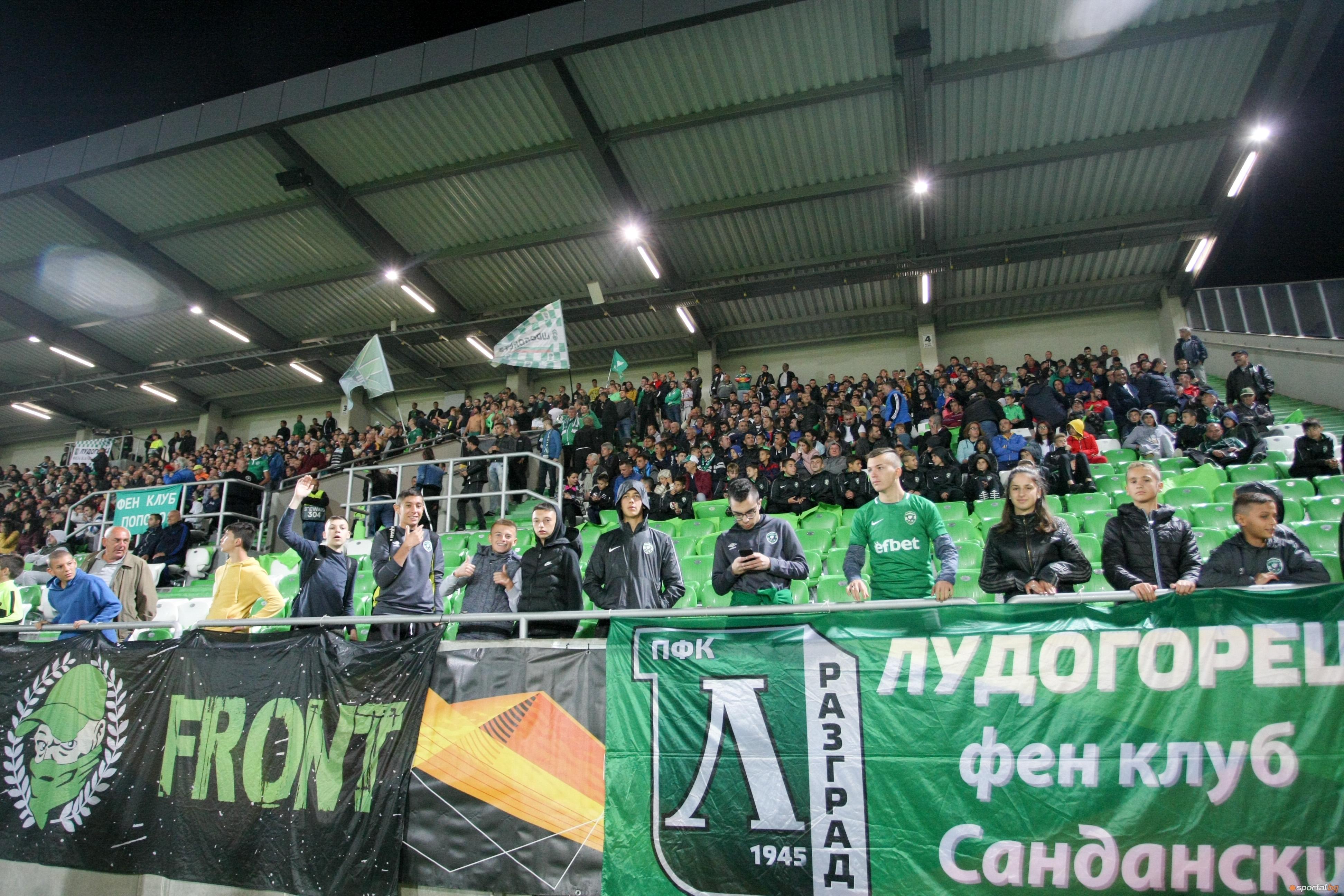Ръководството на българския шампион Лудогорец излезе с благодарности към привържениците