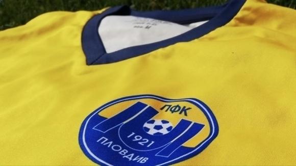 Днес се навършват 98 години от основаването на Марица (Пловдив).