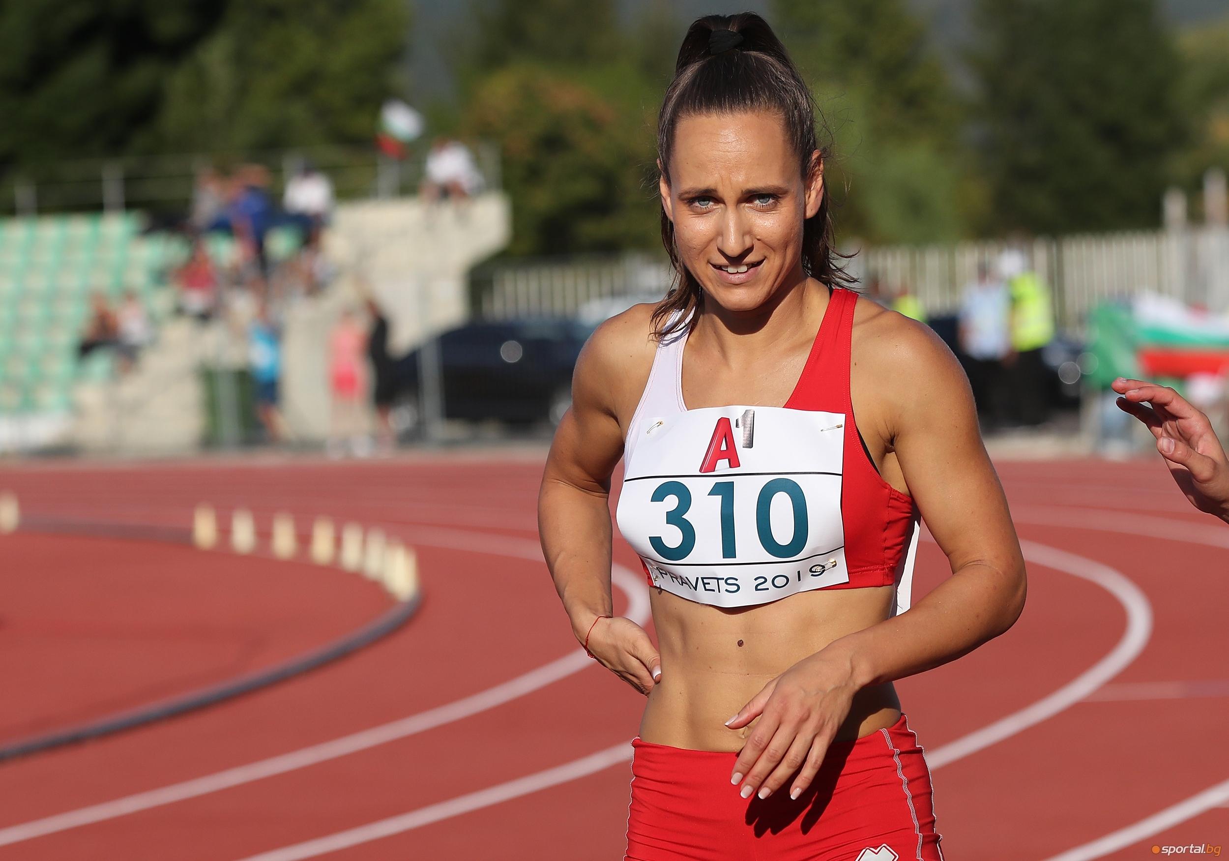 България ще бъде представена на Световното по лека атлетика в