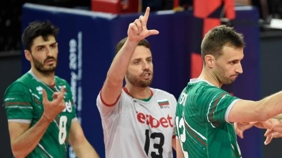 Очаква се 11 000 зрители да подкрепят Словения срещу България