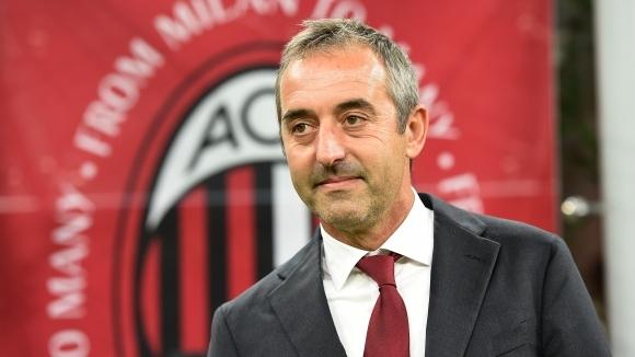 Треньорът на Милан Марко Джампаоло настоява, че единствената разлика с