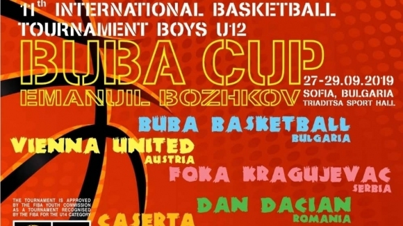 11-о поредно издание на турнира за момчета U12 БУБА КЪП