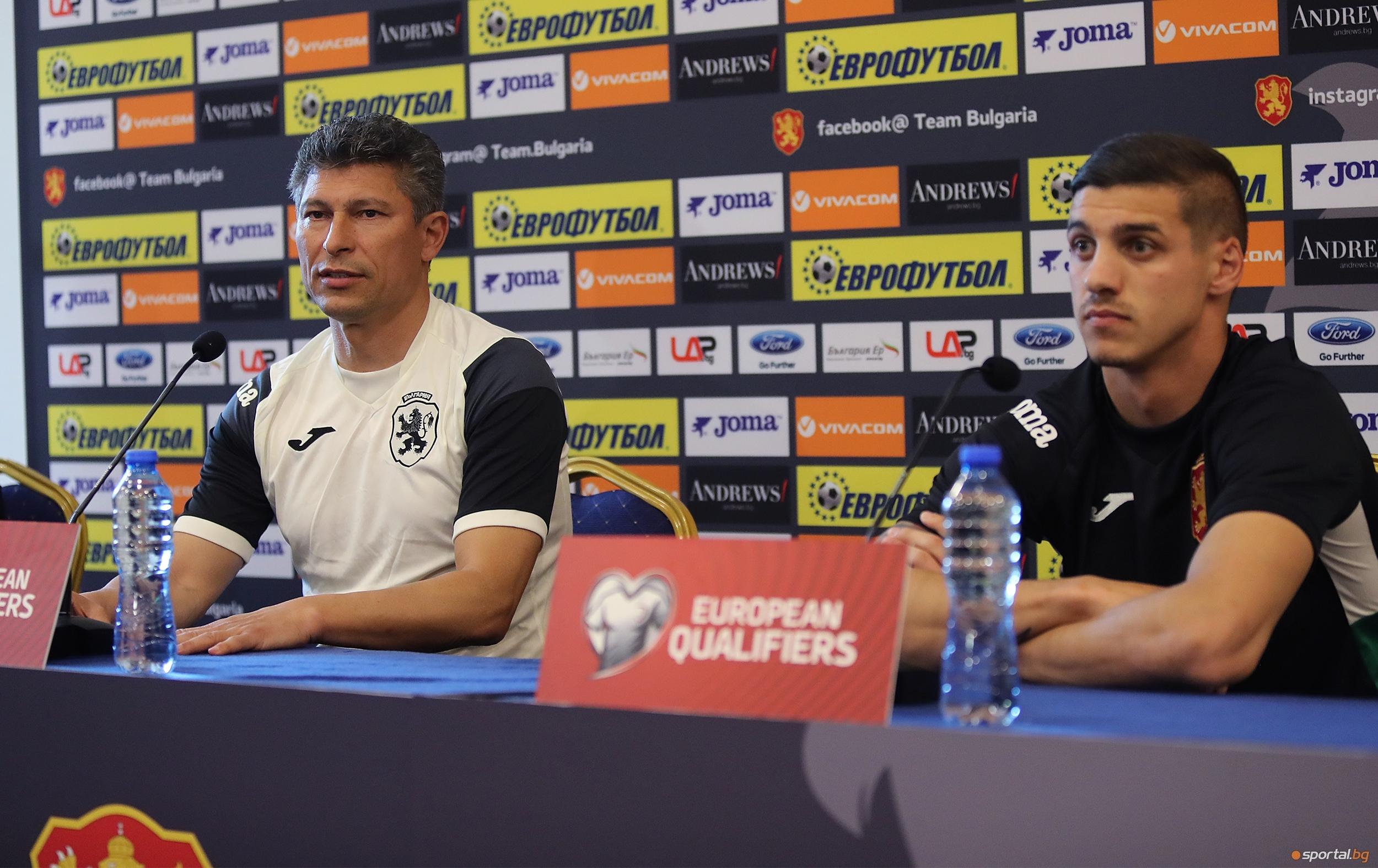 Селекционерът на националния отбор Красимир Балъков обяви имената на играещите