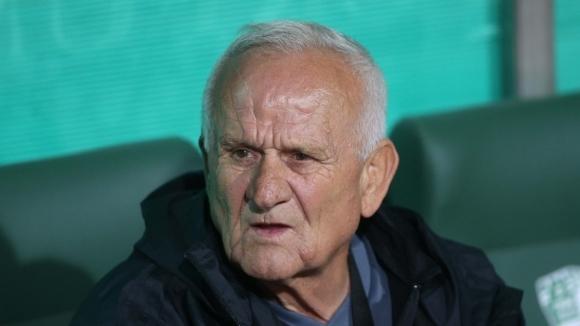 Наставникът на ЦСКА-София Люпко Петрович бе изключително разочарован от представянето