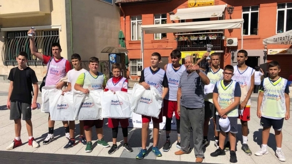 На 28 септември 2019 в гр. Пловдив се проведе вторият