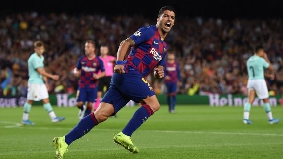 Отборите на Барселона и Интер излизат един срещу друг на