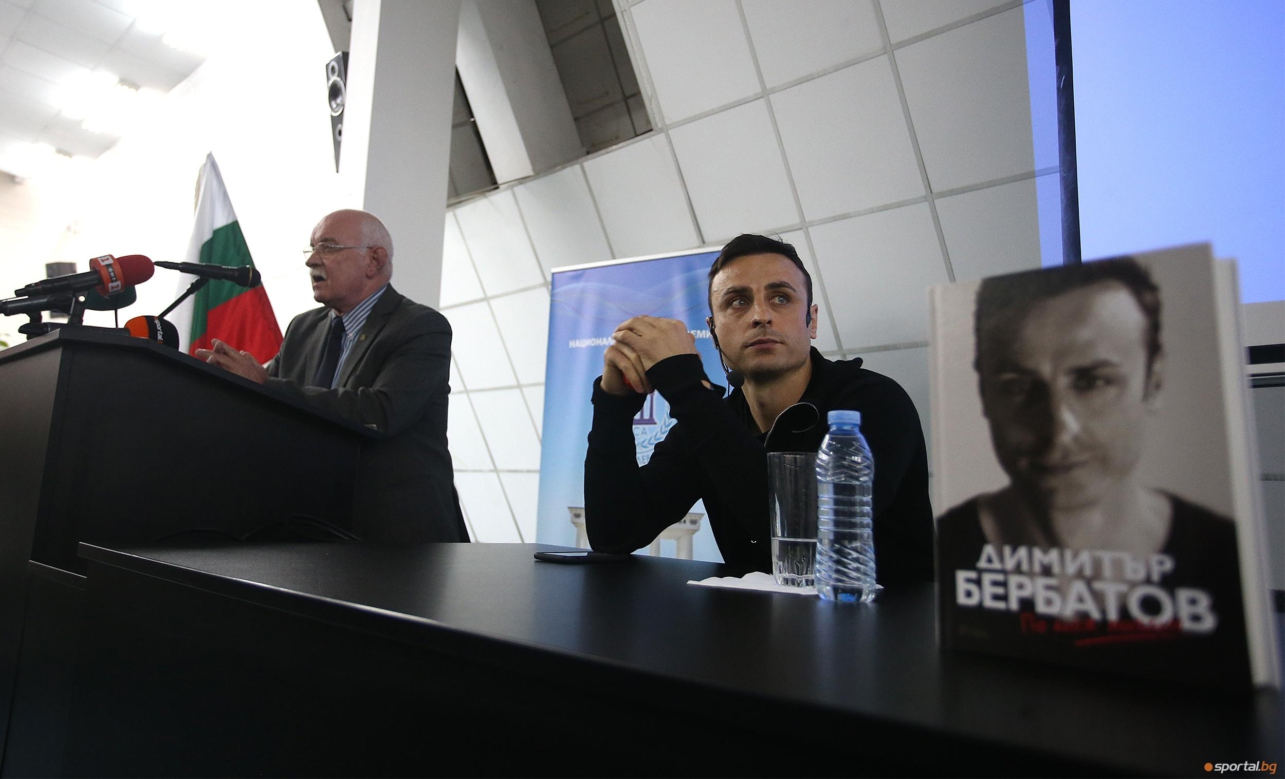 Шампионът на Англия с Манчестър Юнайтед Димитър Бербатов се притеснява