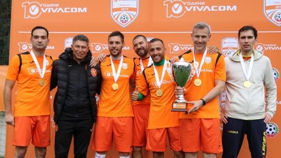 Отборът на Sportal.bg е новият шампион на VIVACOM Media Cup.