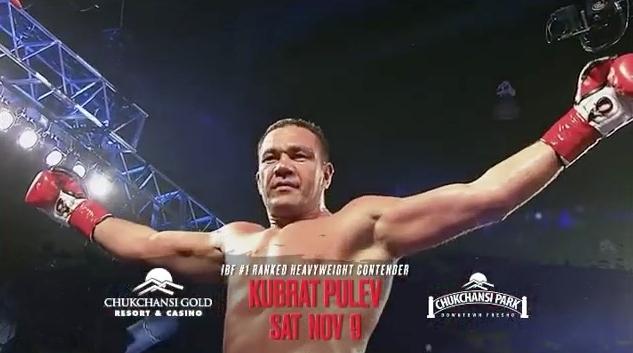 Кубрат Пулев ще се качи отново на професионалния ринг на
