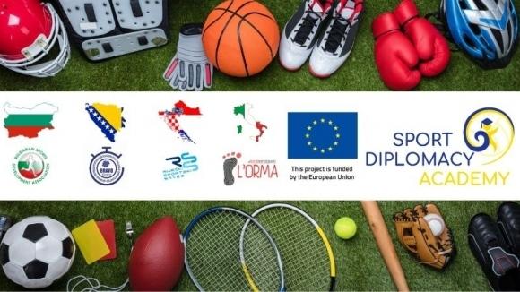 В периода 11-17 октомври 2019 в София ще се проведе