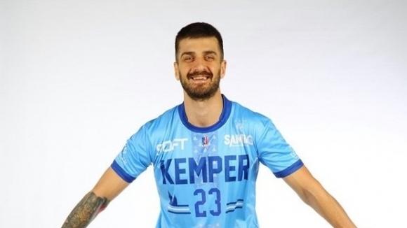 Станимир Маринов и съотборниците му от Кемпер загубиха първата си