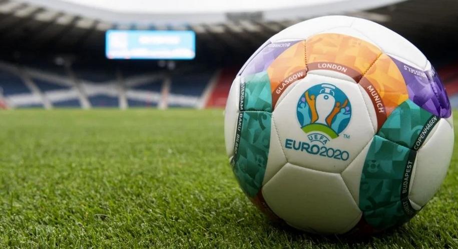 Квалификациите за Евро 2020 продължават и днес с поредна порция