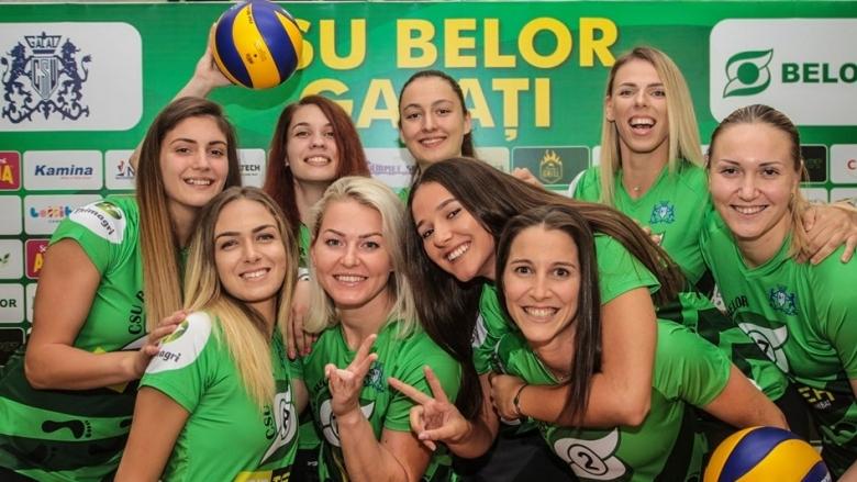Българската волейболистка Борислава Съйкова и нейният КСУ Белор (Галац) записаха