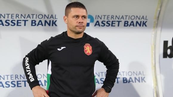 Наставникът на младежкия национален отбор на България Александър Димитров говори