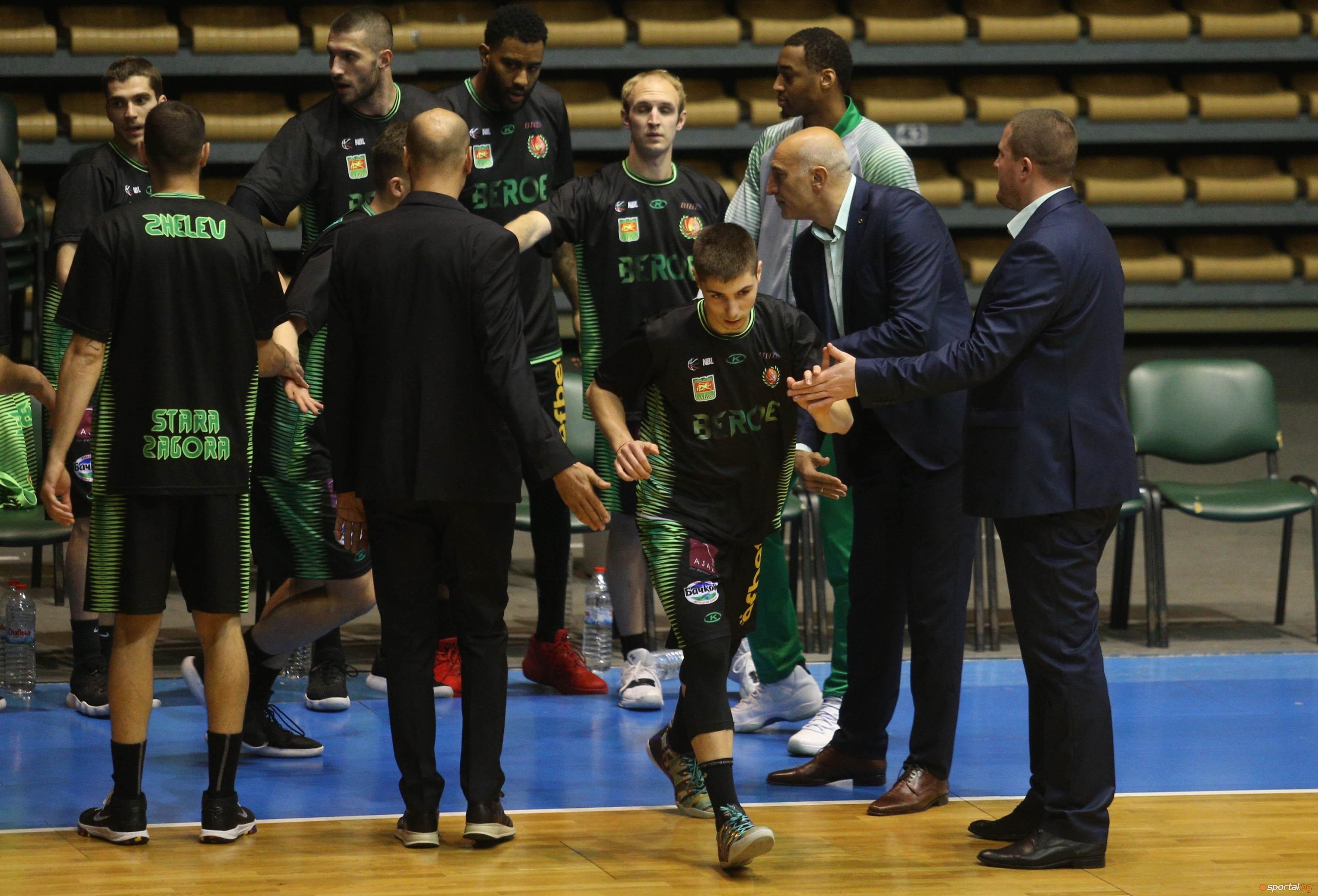 Отборът на Берое (Стара Загора) записа първа победа през сезон