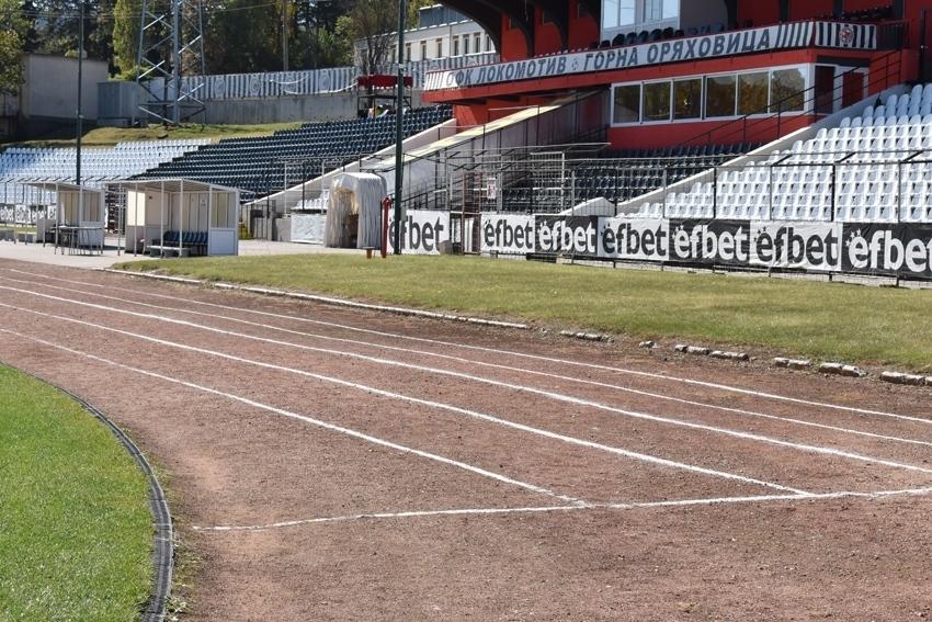 Леката атлетика в Горна Оряховица умира. Липсата на условия за