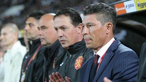 Старши треньорът на България Красимир Балъков даде своя коментар след