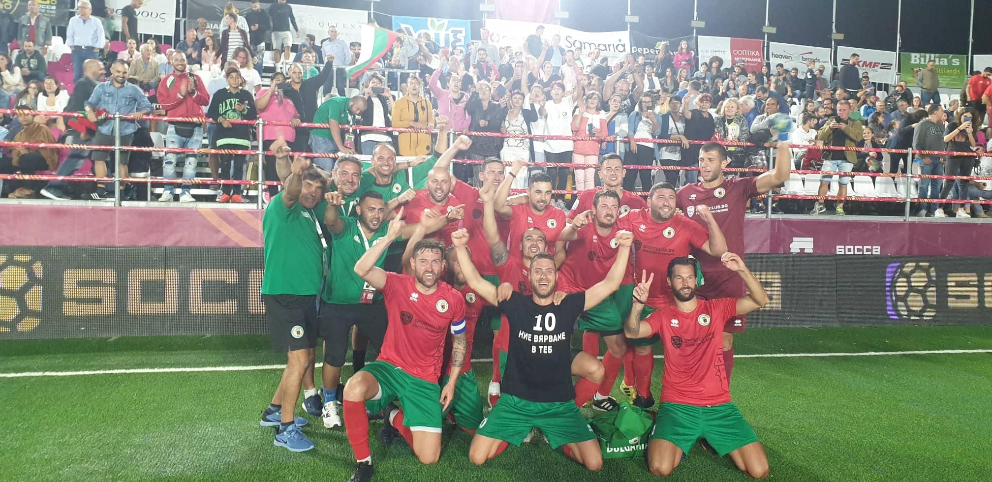 Националният отбор на България продължава страхотното си представяне на Световното