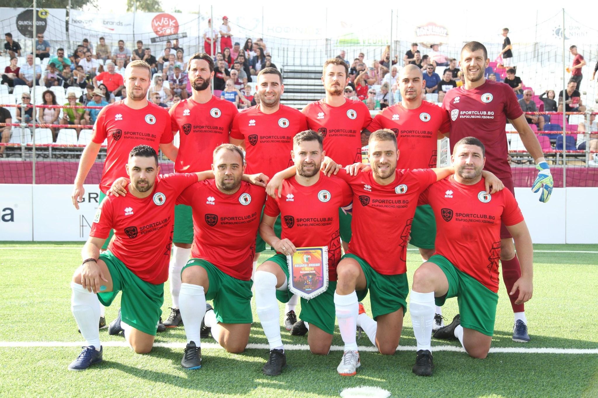 Националният отбор на България по минифутбол записа първа загуба на