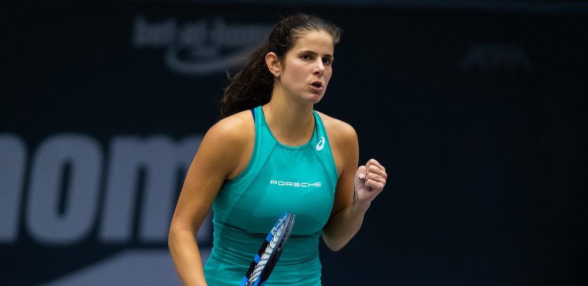 Юлия Гьоргес е една от тенисистките с най-мощен сервис в