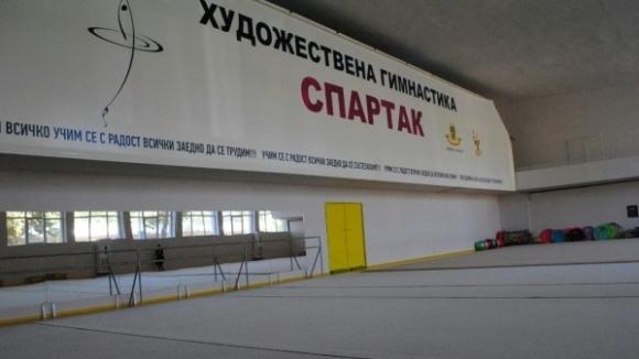 Спортен клуб по художествена гимнастика Спартак (Пловдив) откри официално изцяло