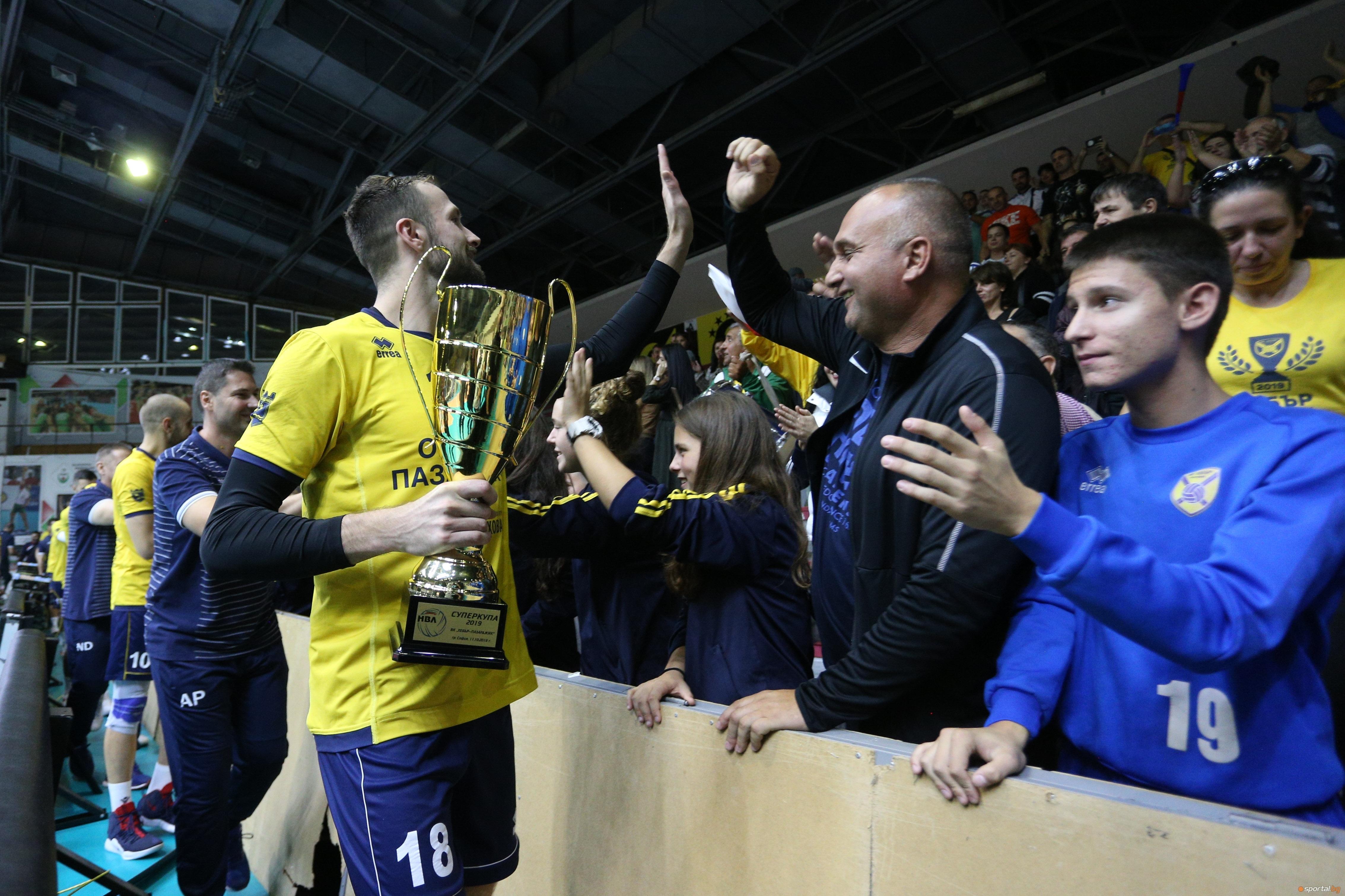Волейболистът на Хебър (Пазарджик) Брадли Гънтър стана първият носител на