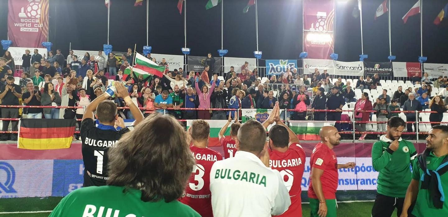 Националният отбор на България по мини футбол не успя да