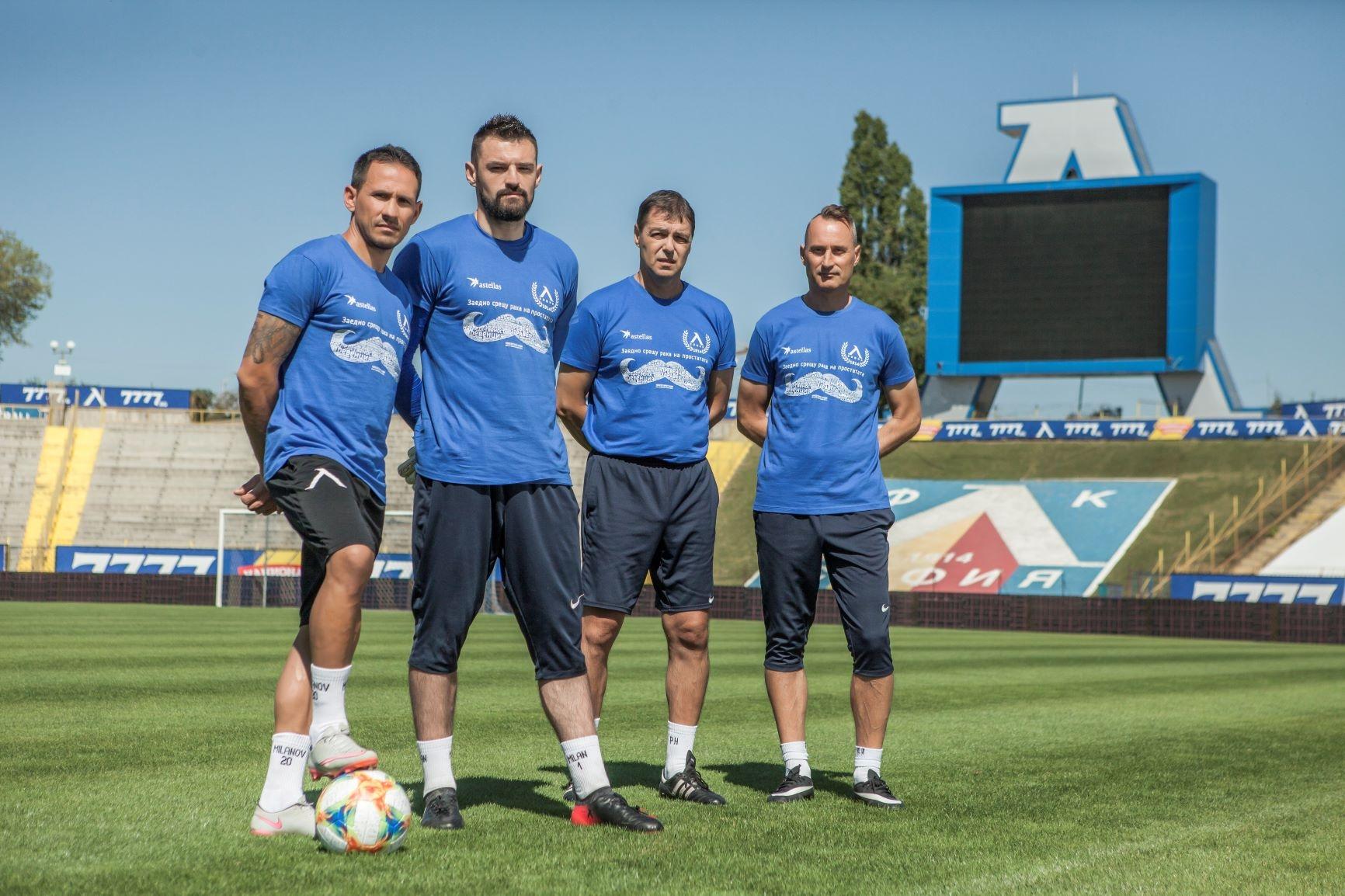 Треньорският щаб и футболистите на Левски подкрепиха кампанията