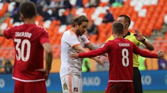 Урал се върна към победите, след като загуби два поредни