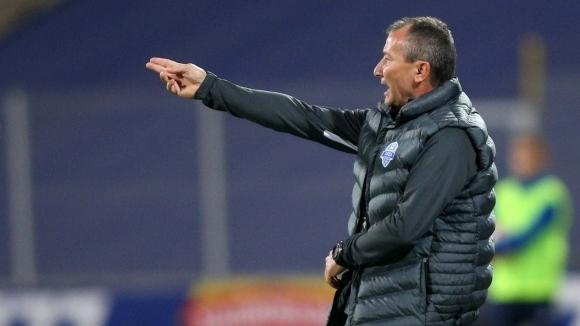 Наставникът на Арда Стамен Белчев обяви след поражението с 1:2